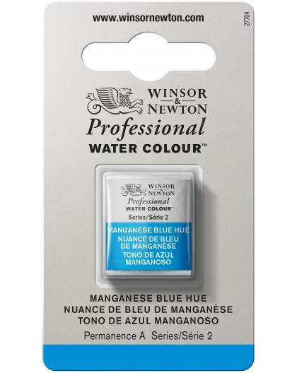 W&N Professional Water Colour - Manganese Blue Hue 1/2 napje