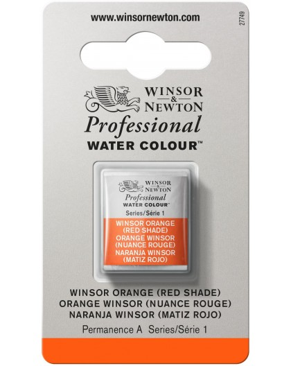 W&N Professional Water Colour - Winsor Orange (Red Shade) 1/2 napje