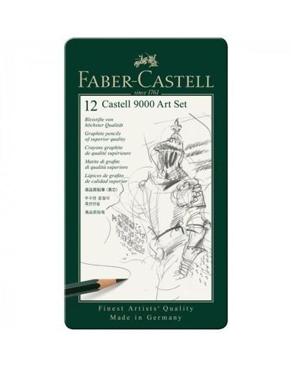 Faber Castell - Art set (2H-8B)
